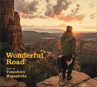 higashida-wonderful_road