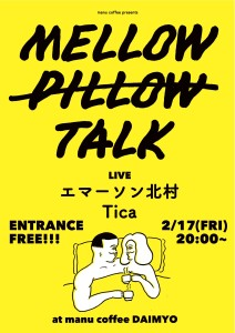 MELLOW_TALK_SIMPLE_YELLOW