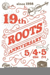 roots19th-1