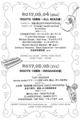 roots19th-2