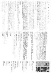 shokaura-web